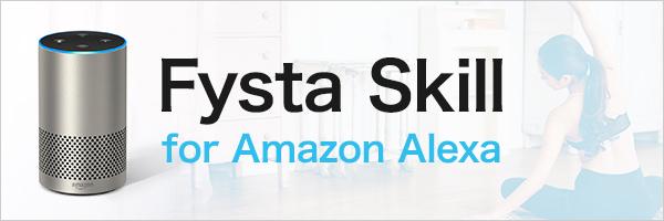 Fysta for Amazon Alexa